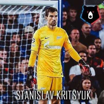 Stanislav Kritsyuk AB1GK